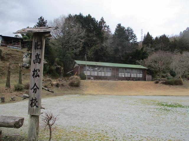 画像11: 来年冬の企画のネタを探して 松田山 に行ってきました!