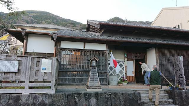 画像10: 2月11日に宮下ガイドのコースで 浜石岳 へ行って来ました♪