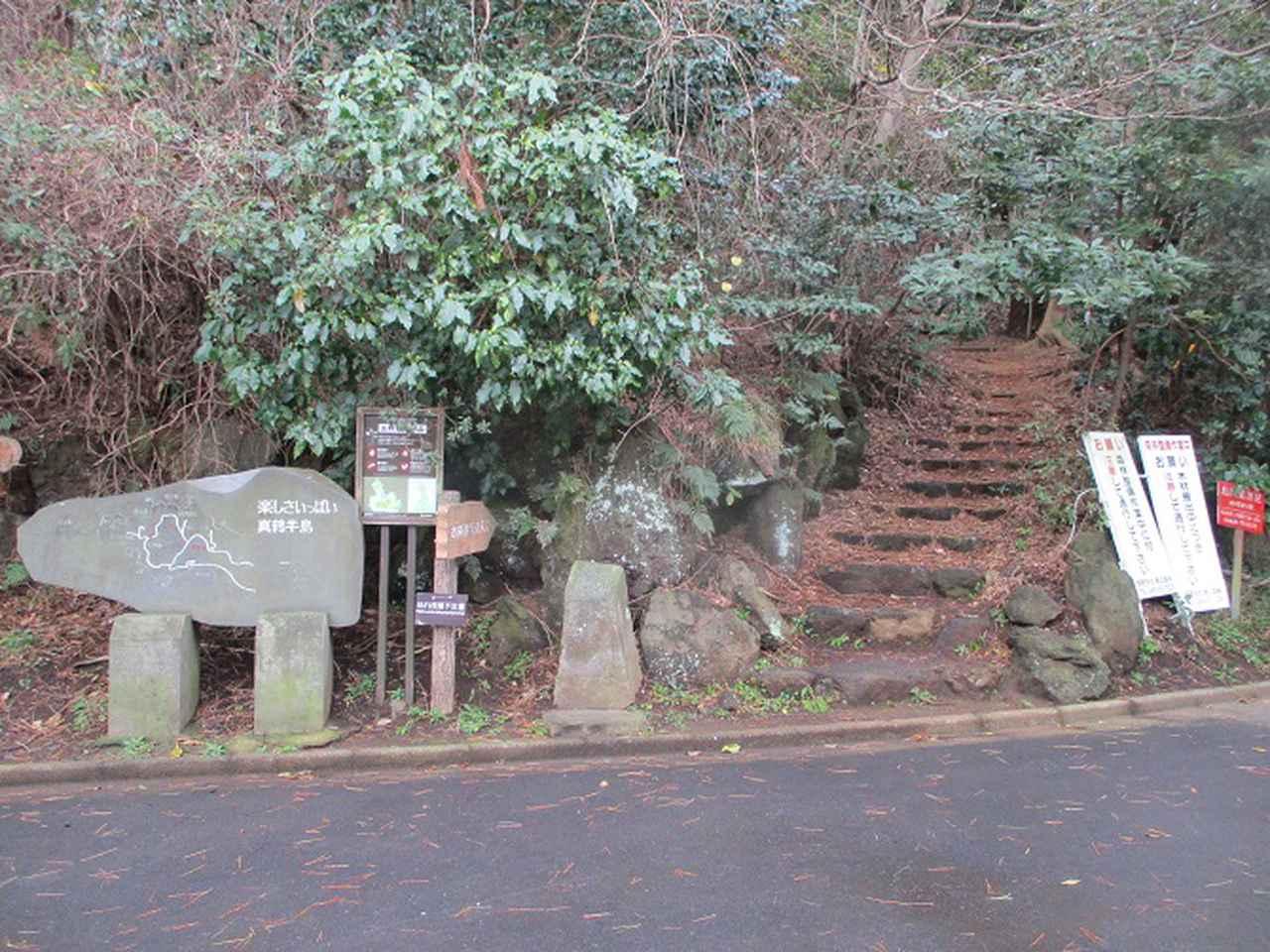 画像1: 2月の山旅会 真鶴半島ハイクと湯河原梅林 の下見に行ってきました!