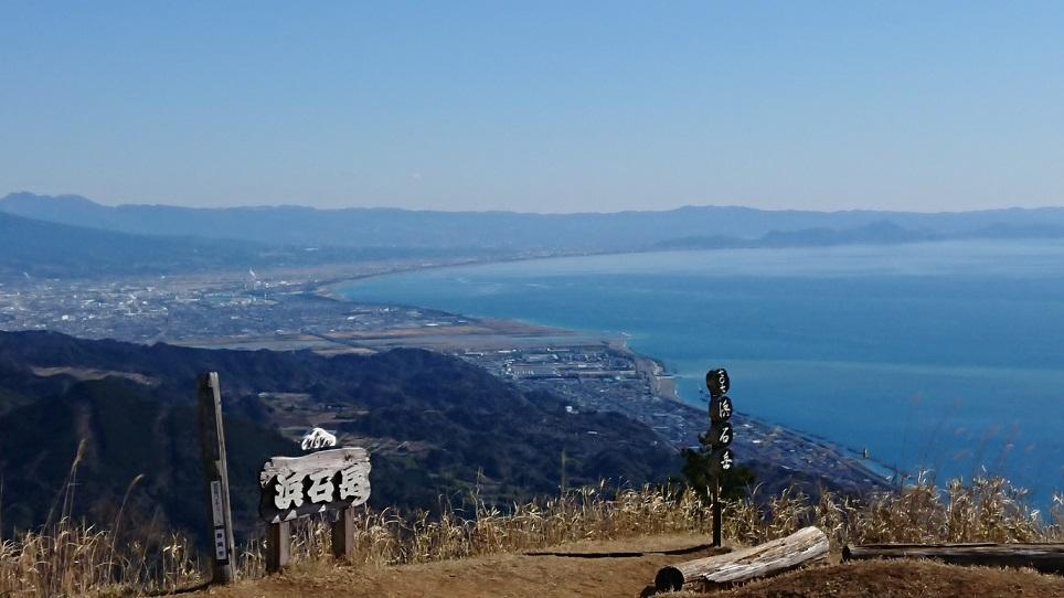 画像4: 2月11日に宮下ガイドのコースで 浜石岳 へ行って来ました♪