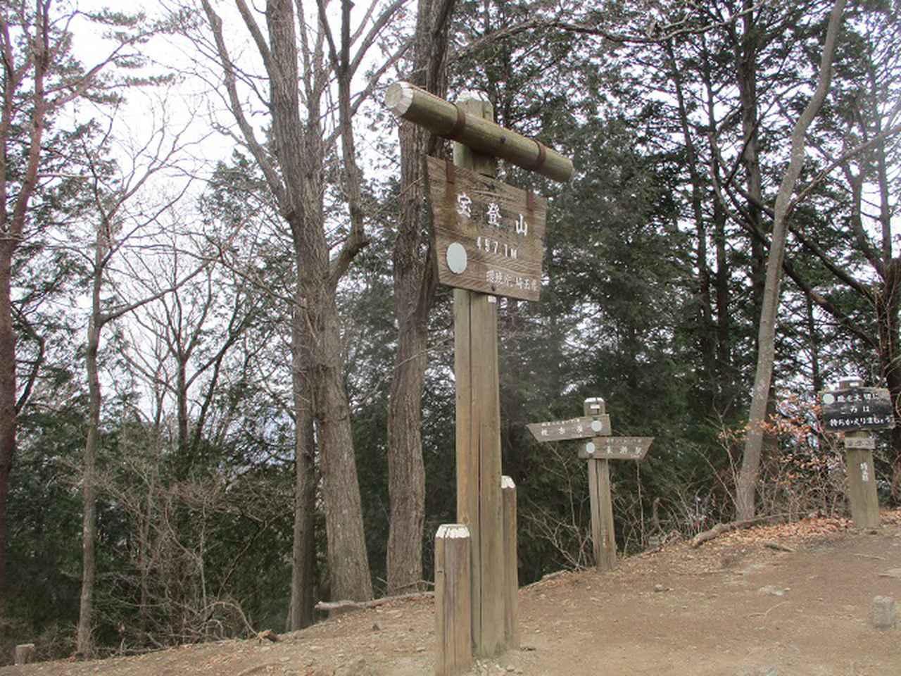 画像8: 来年冬の企画素材を探して長瀞アルプスを歩いてきました!