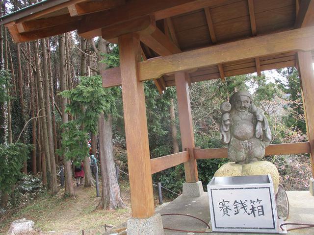 画像5: 2月12日に岡田ガイドのコースで千葉の 御殿山 へ行ってきました♪