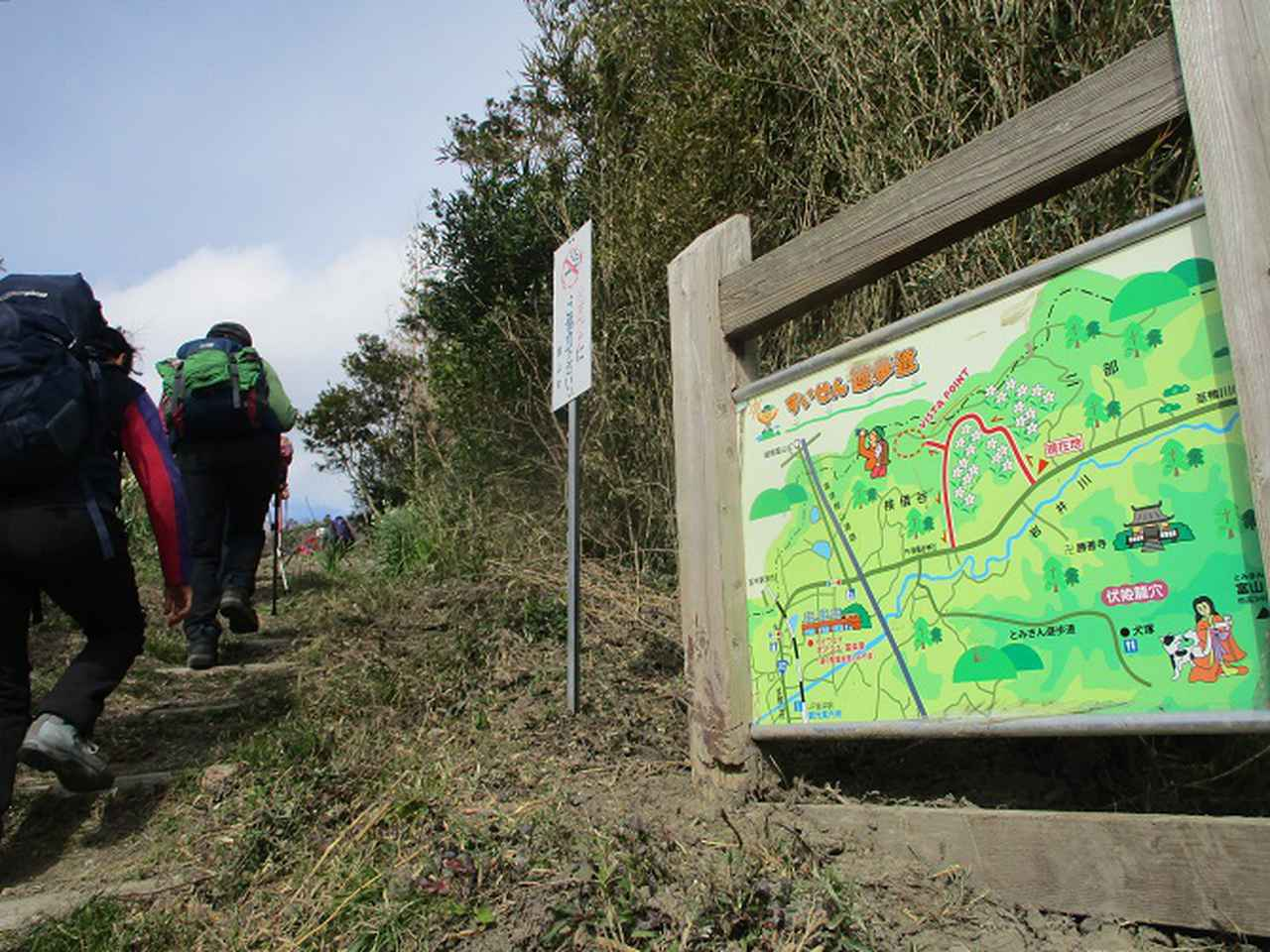 画像10: 2月12日に岡田ガイドのコースで千葉の 御殿山 へ行ってきました♪