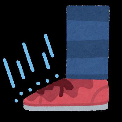 画像: 雨が染み込む靴はNGです