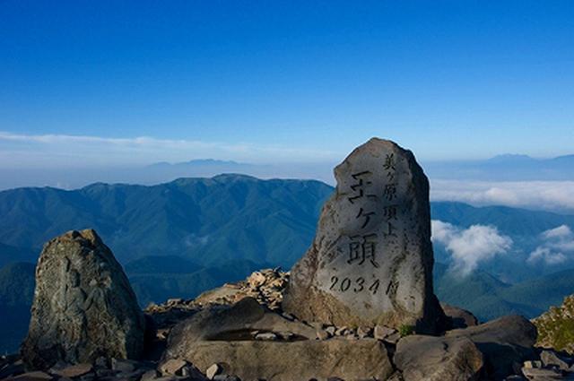 画像: 美ヶ原の最高峰王ヶ頭