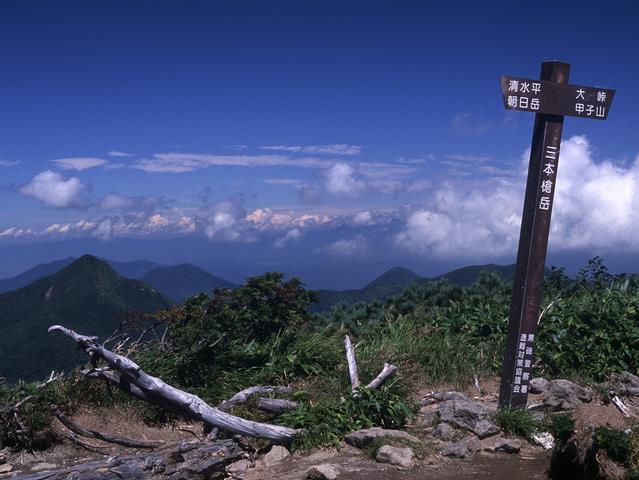 画像: 那須岳最高峰・三本槍岳