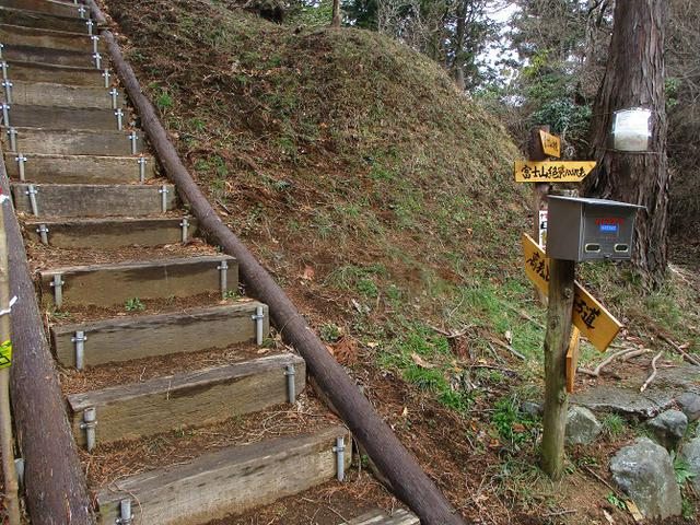 画像1: 3月の山旅会 高松山 の下見に行ってきました!