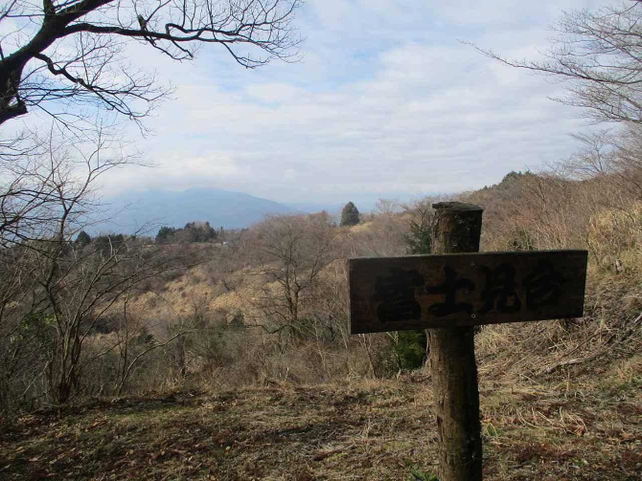 画像2: 3月の山旅会 高松山 の下見に行ってきました!