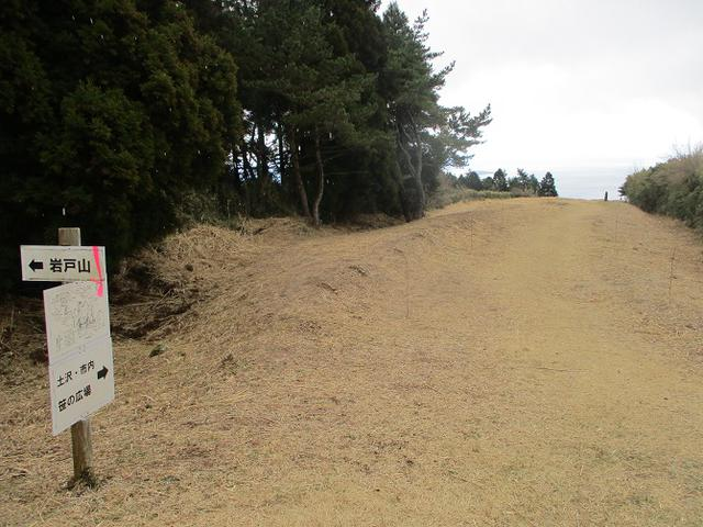 画像4: 3月の山旅会 岩戸山 の下見に行ってきました!