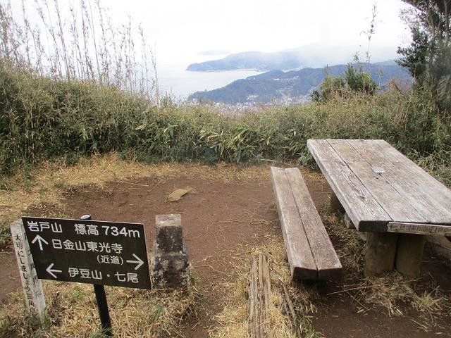 画像5: 3月の山旅会 岩戸山 の下見に行ってきました!