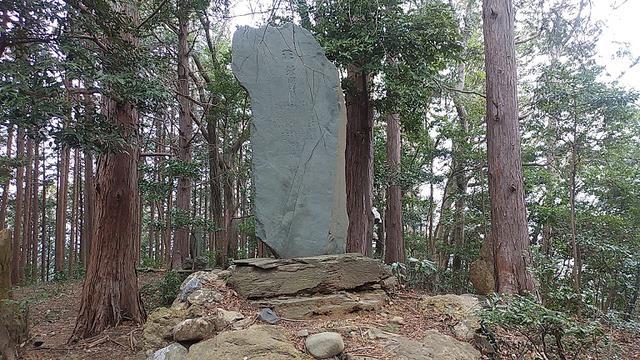 画像9: 3月の山旅会 仙元山から嵐山渓谷 ツアーの下見に行ってきました!