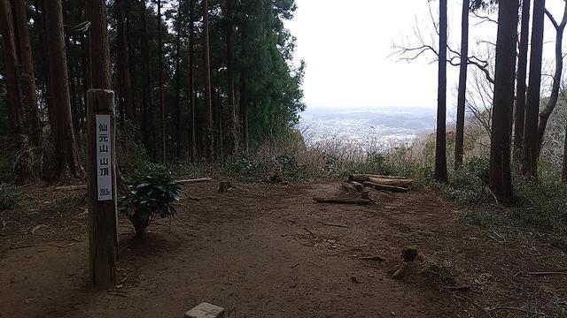 画像5: 3月の山旅会 仙元山から嵐山渓谷 ツアーの下見に行ってきました!