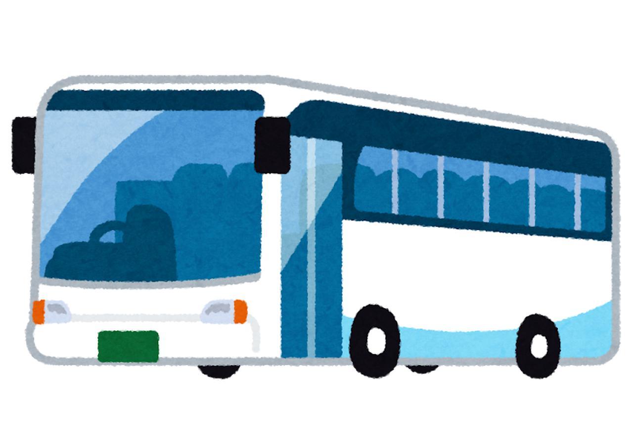 画像: バスや電車で移動も楽々です♪