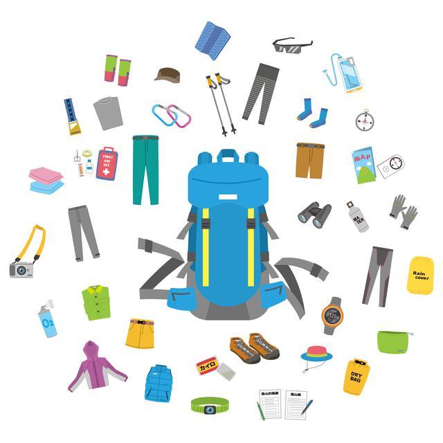 画像: 登山は荷物が多くなりがち、不要なものはどこかに置いていきたいものです