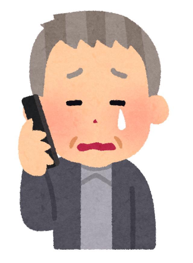 画像: 山小屋は電話でないと予約できないことも多いです