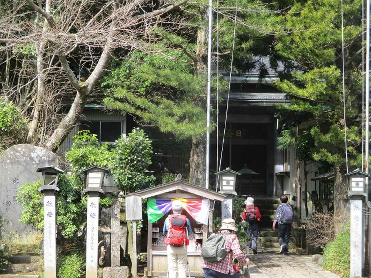 画像4: 3月13日に山旅会 「岩戸山」 ツアーに行ってきました!