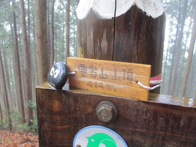 画像10: 4月の山旅会現地集合コース 天狗岩から要害山 の下見に行ってきました!