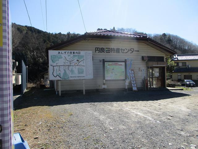 画像1: 3月の山旅会 「陣見山」 ツアーの下見のご報告です!
