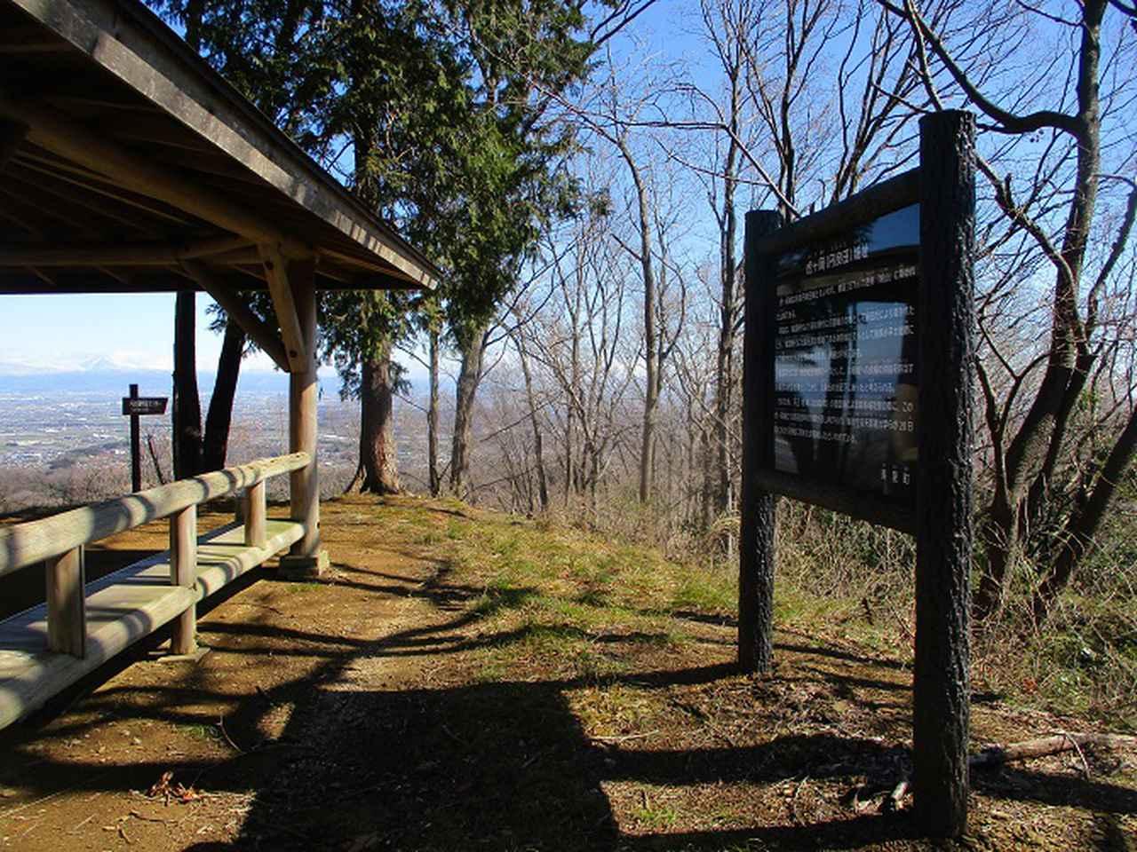 画像7: 3月の山旅会 「陣見山」 ツアーの下見のご報告です!