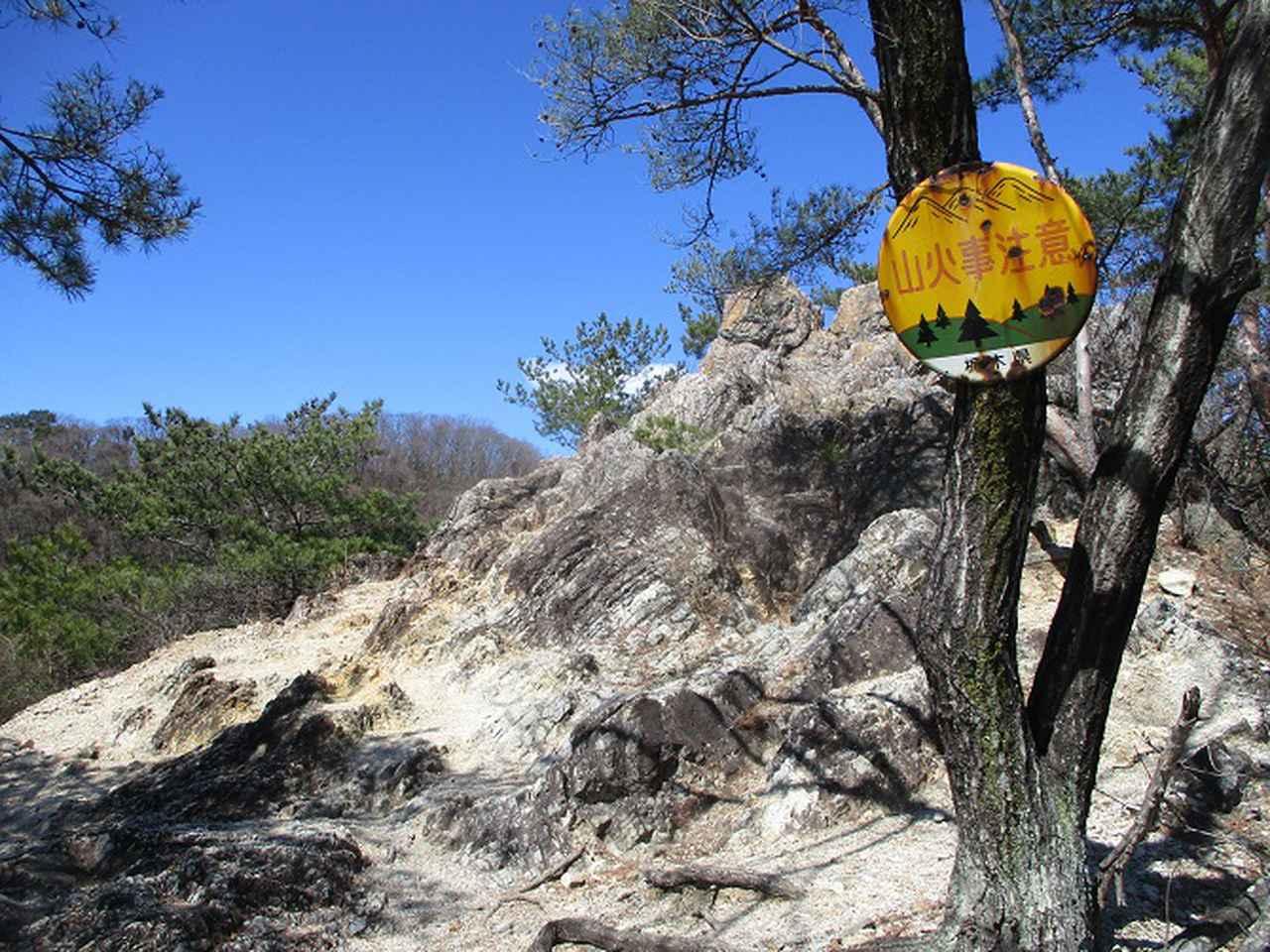 画像3: 4月の山旅会 両崖山から天狗山 ツアーの下見に行ってきました!