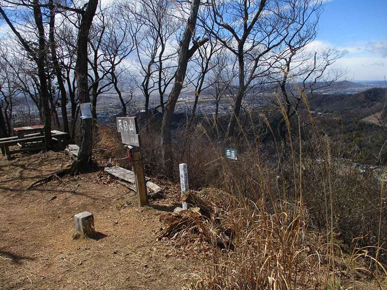 画像9: 4月の山旅会 両崖山から天狗山 ツアーの下見に行ってきました!
