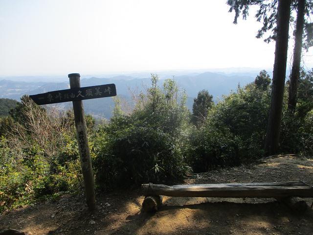 画像8: 企画素材を探して西武線沿線の 大高山から天覚山 を歩いてみました!