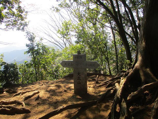 画像6: 企画素材を探して西武線沿線の 大高山から天覚山 を歩いてみました!