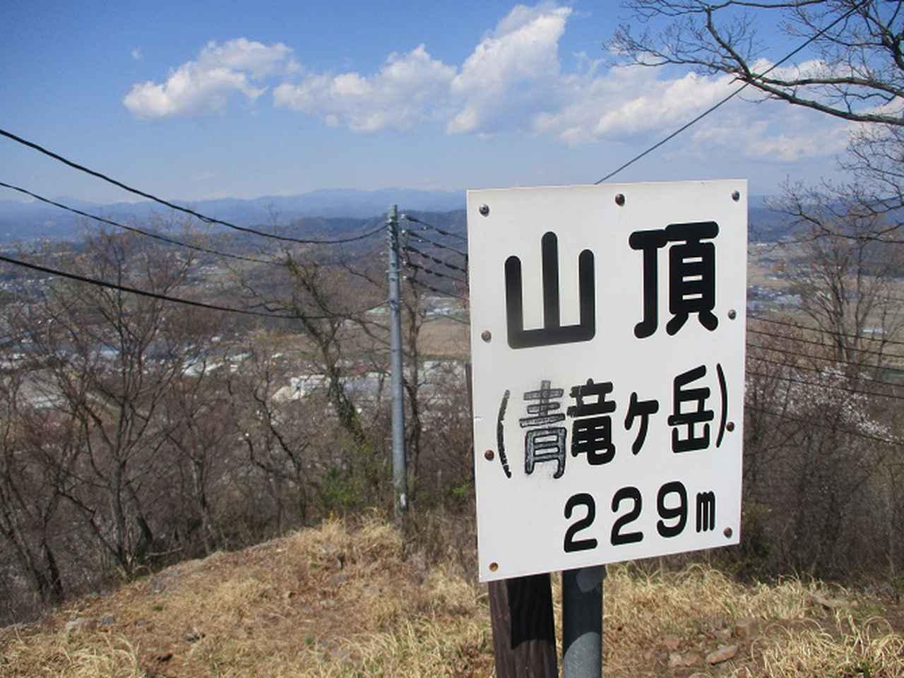 画像3: 三かも山ツアーにいってきました!(その2)