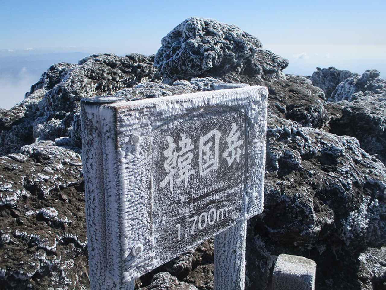 画像5: 来年春の企画素材をさがして九州の 韓国岳 に行ってきました!
