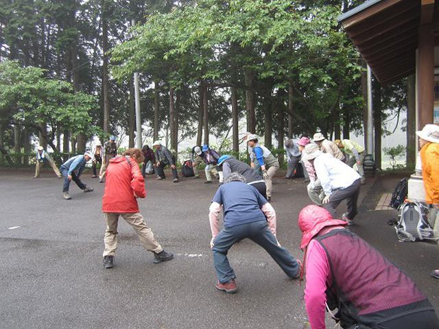 画像1: 本日は5月のツアーの栃木県の 古賀志(こがし)山 のご案内です!