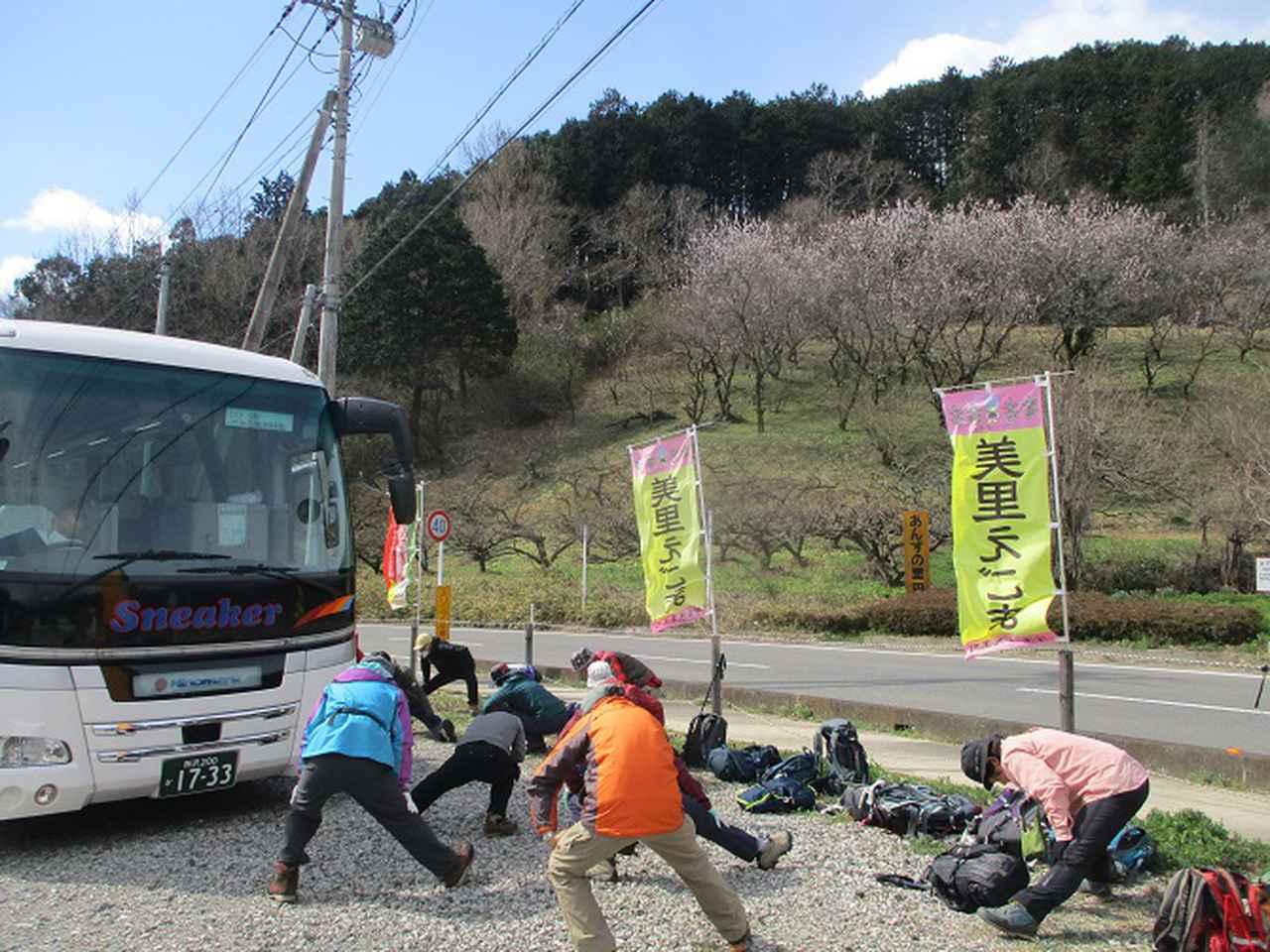 画像2: 岡田ガイドのコースで埼玉県にたたずむ 陣見山 へ行ってきました♪