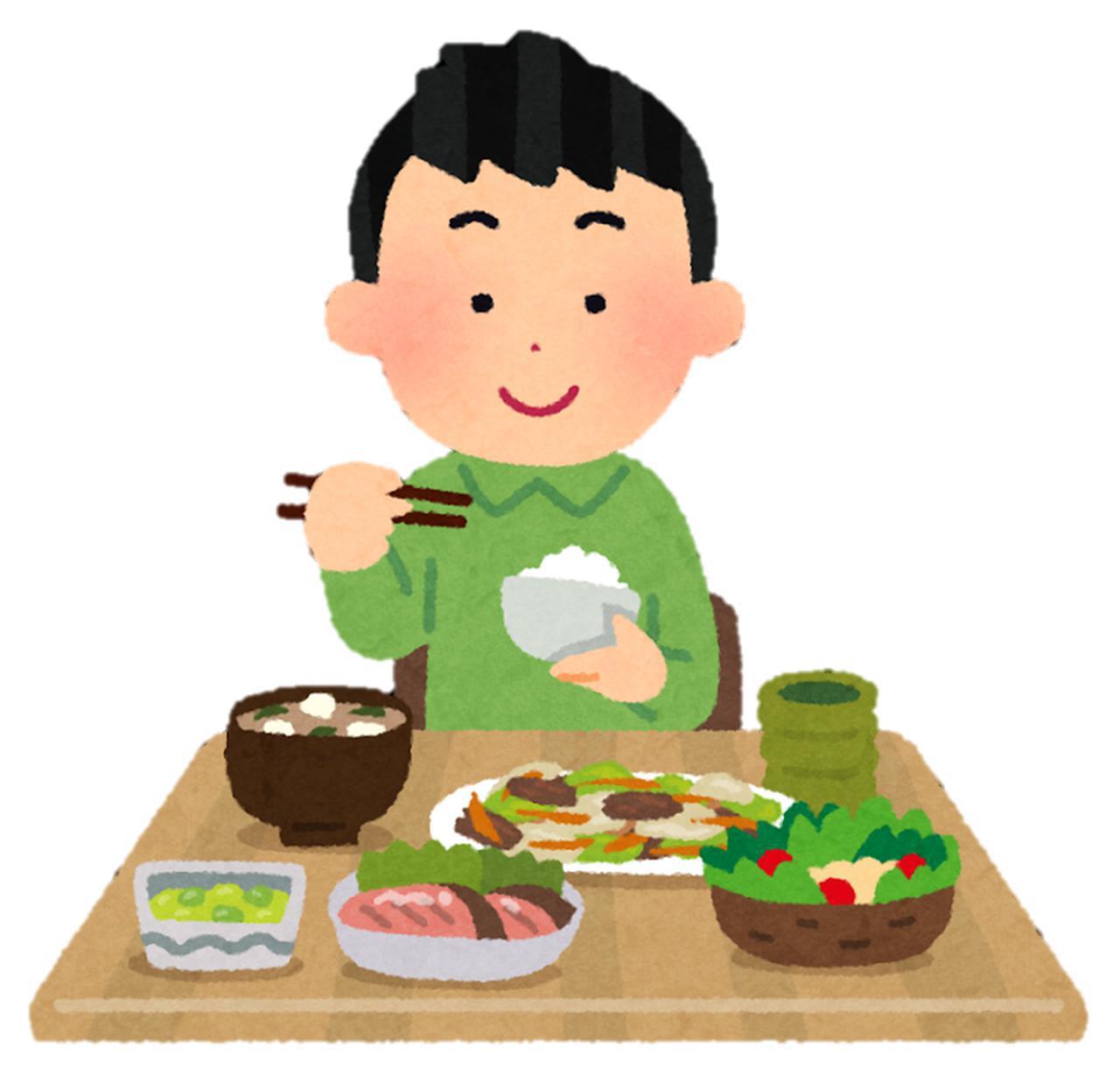 画像: ・前日の食事…何を食べる??