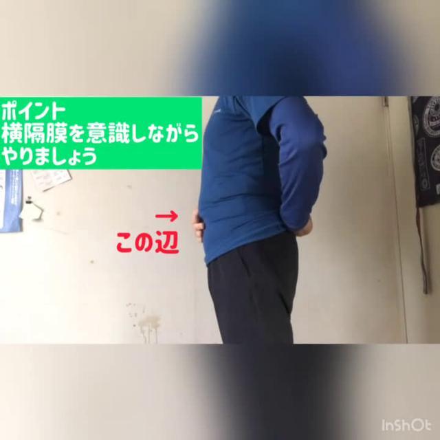 画像1: 繝峨Ο繝シ繧、繝ウ - Streamable streamable.com