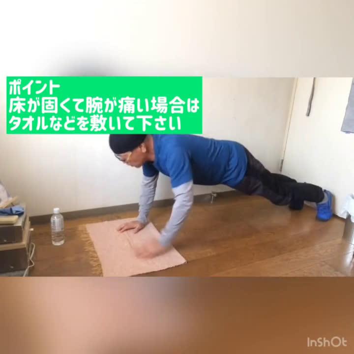 画像1: 繧「繝シ繝繧オ繧、繧ッ繝ォ - Streamable streamable.com