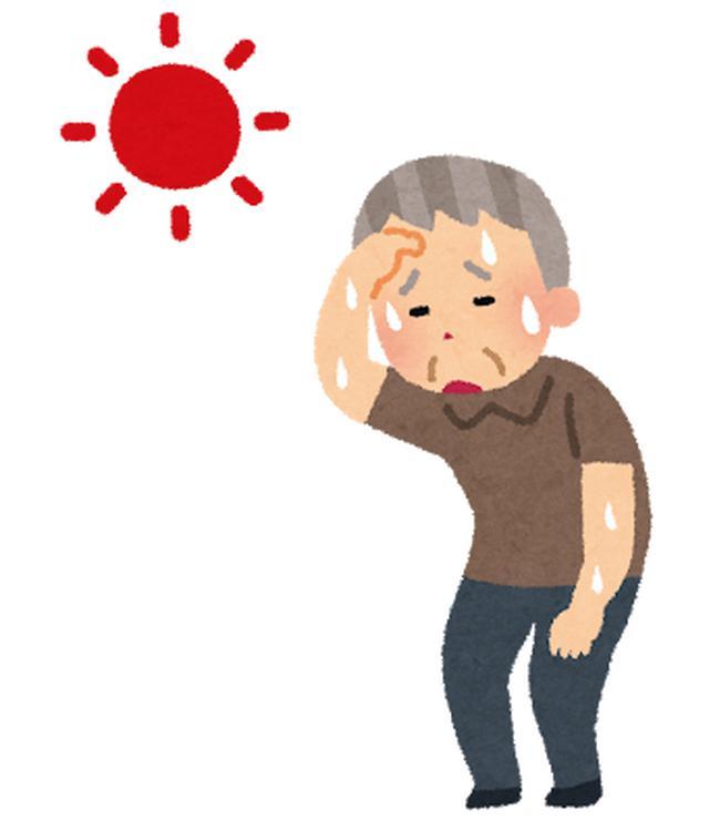 画像: 【山旅スクール】山岳ガイドが教える! 日常でも使える 夏山熱中症対策法!!