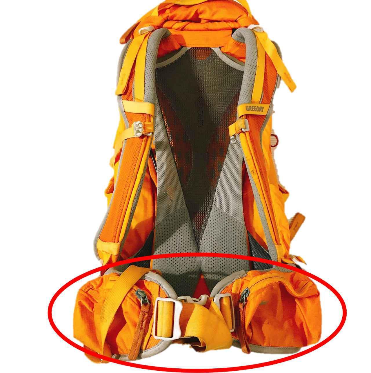 画像: <山旅スクール>現役ガイドが教える!! 登山における三種の神器を揃えよう PART.01「ザック編」