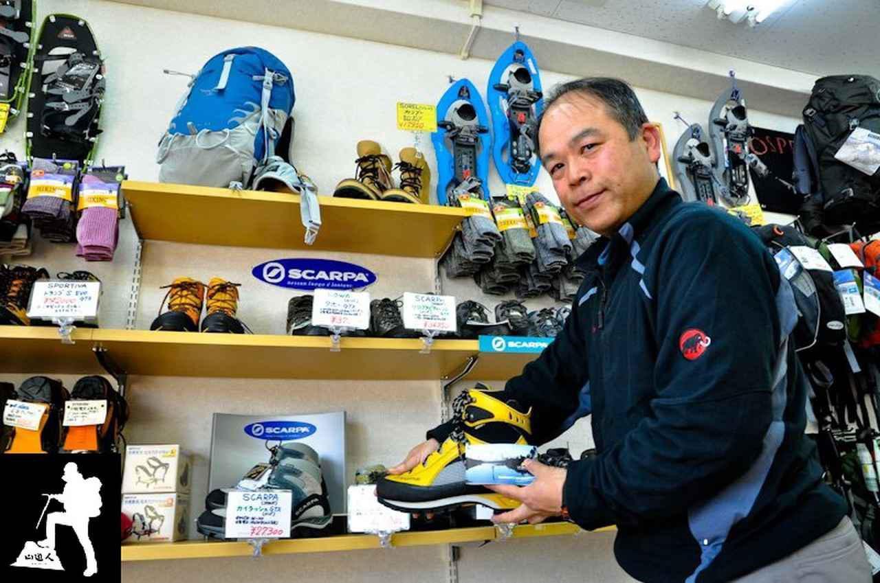 画像: 横浜の大手登山用品店で店長を務め、飯能市を中心とした登山用品専門店「山遊人」を奥様とともに運営していた。山の中では、安定したガイディングと気配りができる優しいガイド。