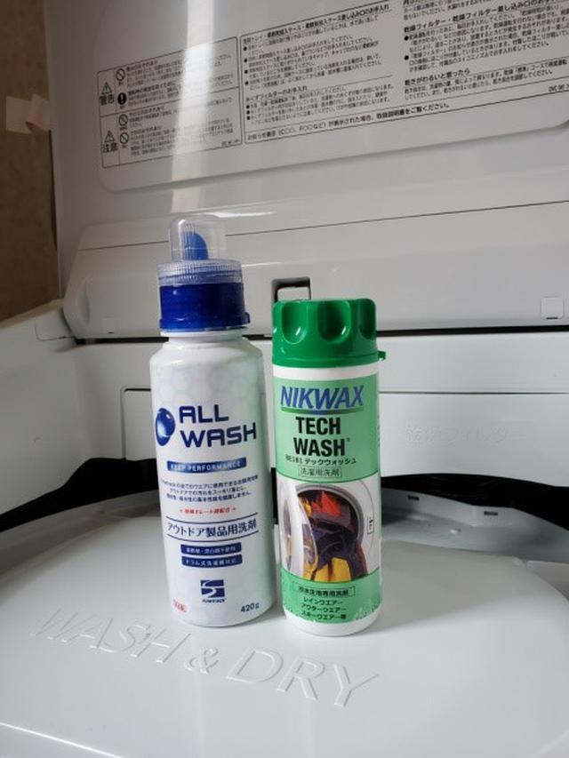 画像: アウトドア用品用洗剤