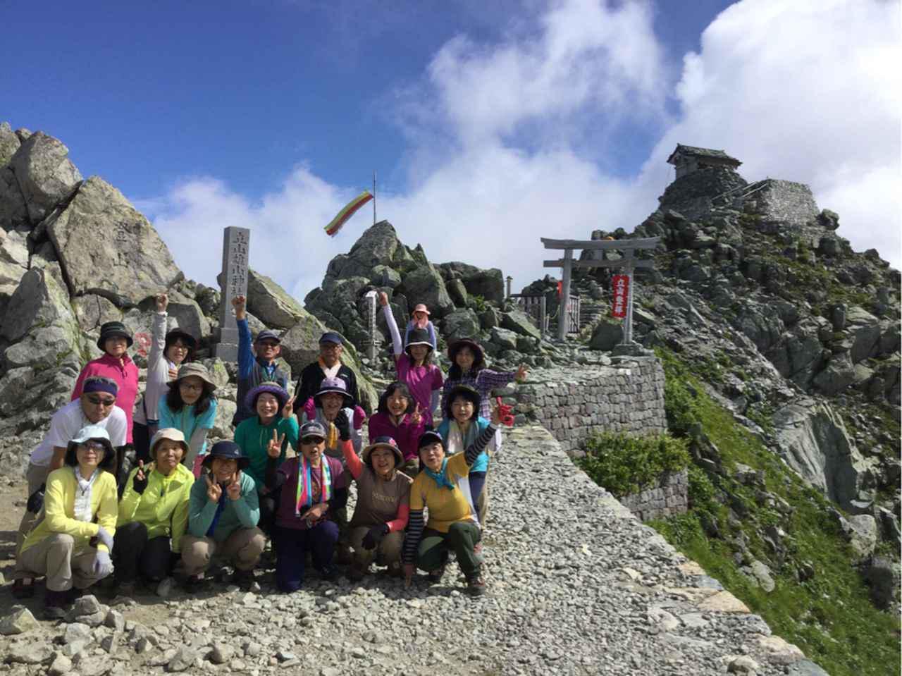 画像: 登山ツアーが初心者にピッタリな理由|初心者向けお勧めツアーも紹介