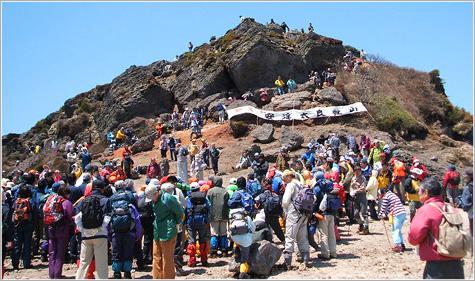 画像: 安達太良山【あだたらやま】登山|福島県・日本百名山ツアー