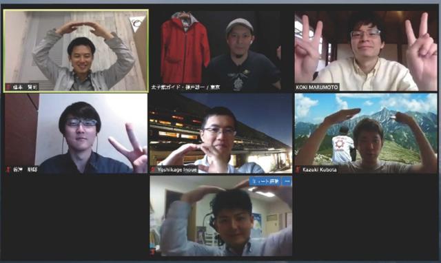 画像1: <オンラインツアー>『富士山吉田口八合目・太子舘presents オンライン富士登山2020』|クラブツーリズム
