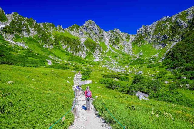画像: ピークハンターは山の山頂にこだわります