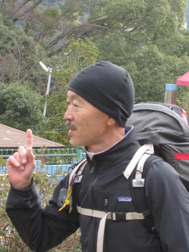 画像1: <オンライン講座>あなたの山知識を試そう! 登山力オンラインクイズ大会【ZOOM】|クラブツーリズム