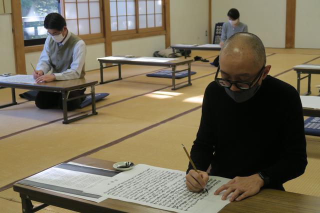 画像: 三峯神社で御祈祷・祝詞の浄書体験