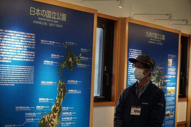 画像: 霧島山の自然や歴史を学ぶ
