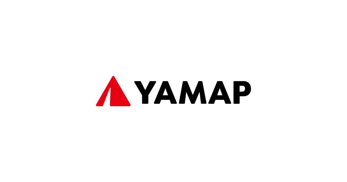 画像: 登山ルート・コースタイム付き無料登山地図   YAMAP / ヤマップ