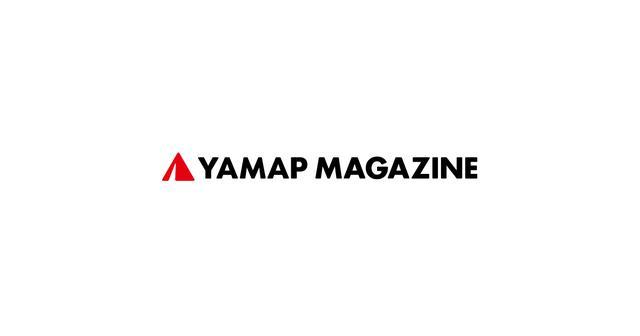 画像: YAMAP MAGAZINE | これからの登山文化をつくるメディア