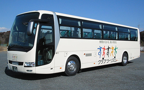 画像: バスを利用するツアーも多数ご用意!