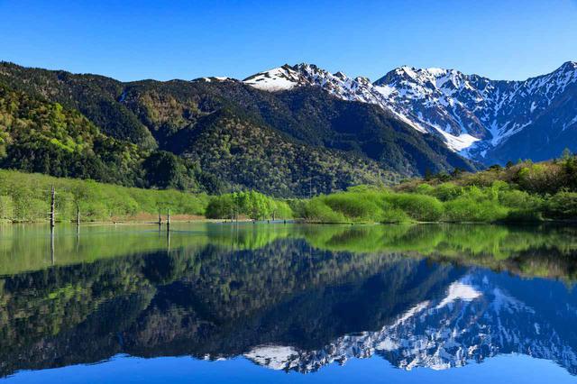 画像: 【関東】日帰りで行ける登山・ハイキング初心者におすすめの山18選