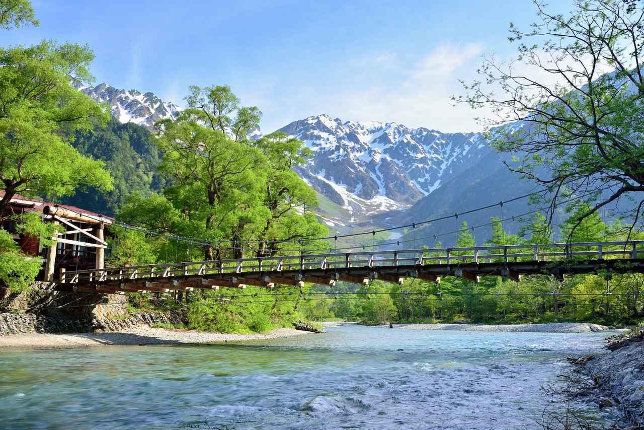 画像: 上高地・河童橋